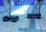 Aqua Step